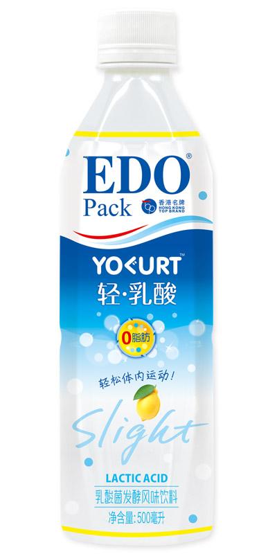 EDO轻乳酸